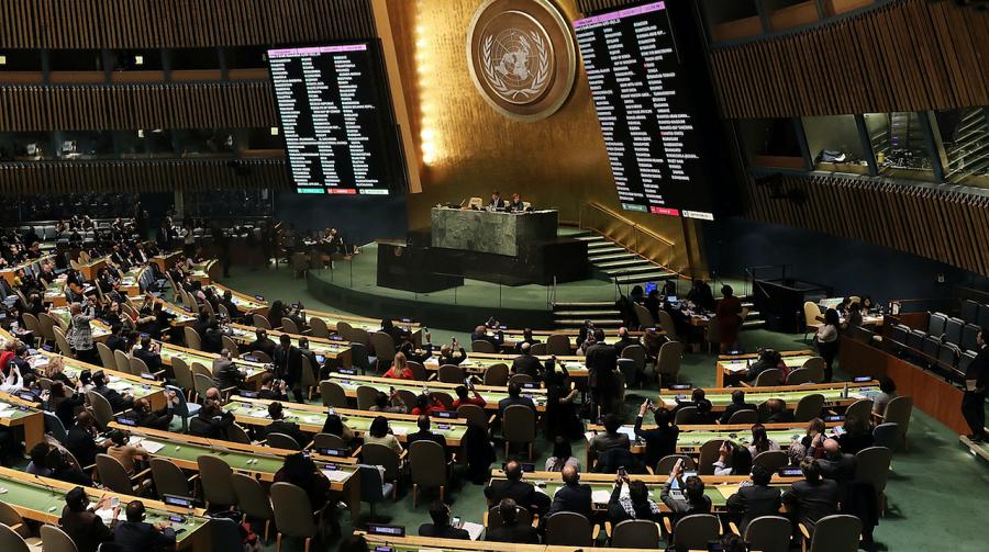 ONU AG résolution Ghaza