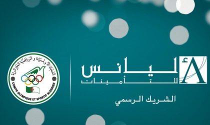 Partenaire du Comité olympique et sportif algérien : Alliance Assurances soutient les JAJ 2018