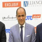 Alliance Assurances partenariat Tunisie