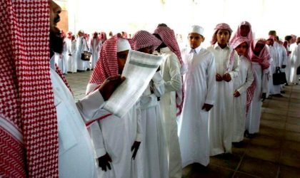 Les Al-Saoud suppriment les cours d'endoctrinement dans les écoles