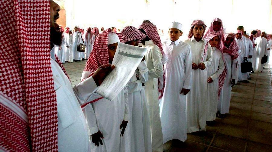 Arabie processus