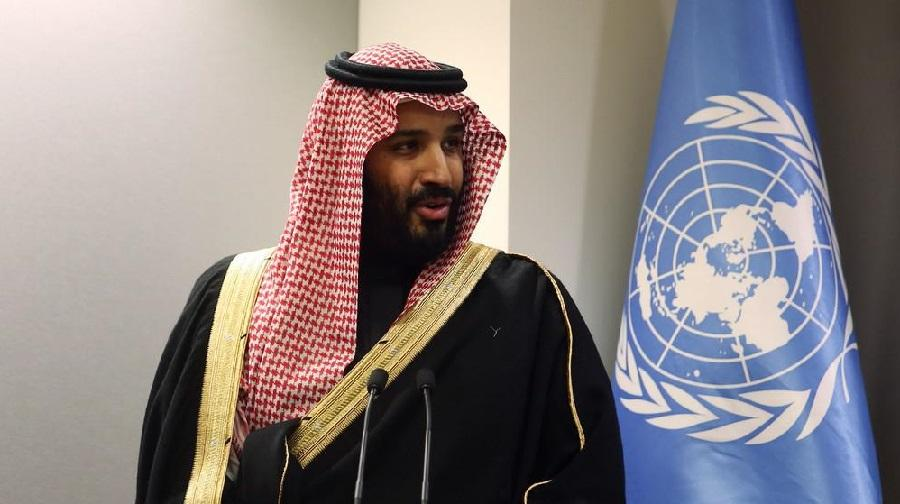 MBS Al-Saoud