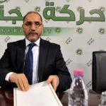 initiative, MSP-Mokri