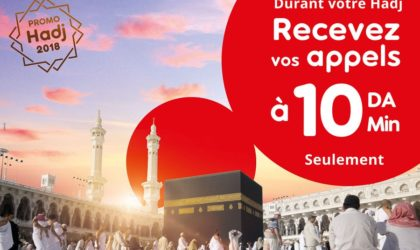 Ooredoo accompagne ses clients durant le Hadj 2018