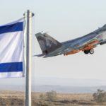 Israël Deraa