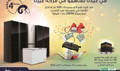 Condor partage avec vous la joie de l'Aïd El Adha