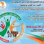 jeux africains jeunesse Alger