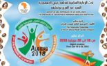 Jeux africains de la jeunesse : des participants dénoncent une mauvaise organisation