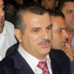 Tunisie directeur