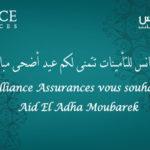 Alliance Ass communiqué