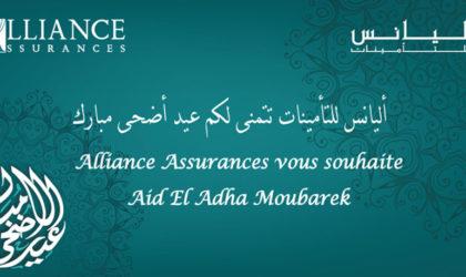 Alliance Assurances souhaite un Aïd El-Adha Moubarek au peuple algérien