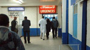 Hôpital Boufarik
