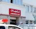 les médecins de l'hôpital de Rouiba dénoncent l'absence de matériel de base