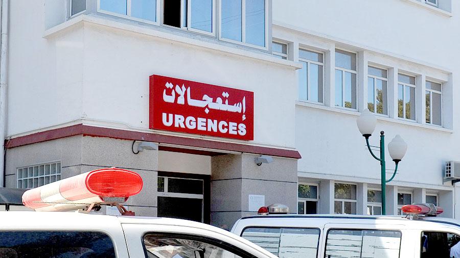 Hopital Urgences