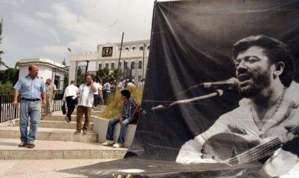 Le chef de l'Etat bénit la construction d'un musée dédié à Matoub Lounès