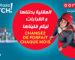 Haya!Switch, la nouvelle offre post payée d'Ooredoo