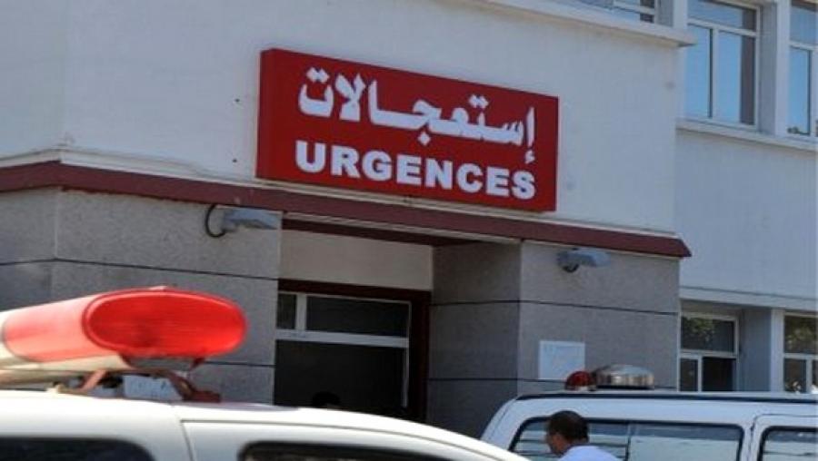 Urgences Blida