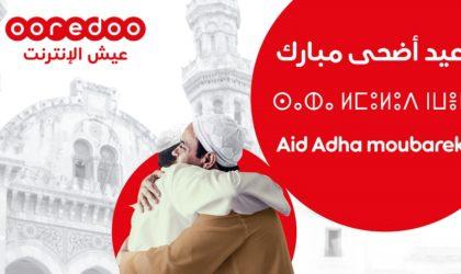 Ooredoo présente ses vœux aux Algériens à l'occasion de Aïd El-Adha