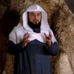 prédicateur Al-Arifi