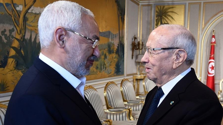 Ghannouchi Nidaa