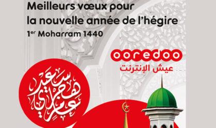 Ooredoo présente ses meilleurs vœux au peuple algérien à l'occasion de Awal Muharram