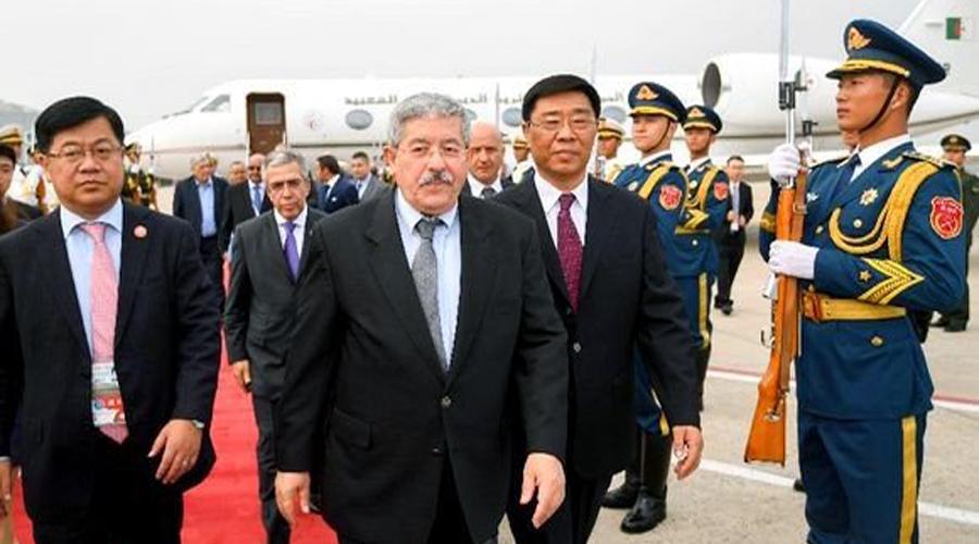 Ouyahia Chine