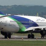 Tassili, airlines