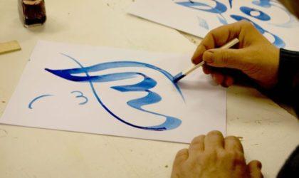 10eFestival international de la calligraphie et de l'enluminure