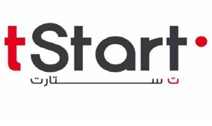 Ooredoo lance un appel à candidature : jeunes Algériens, à vos projets!