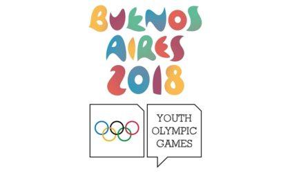 JOJ-2018 : les nageurs Balamane et Ardjoune éliminés