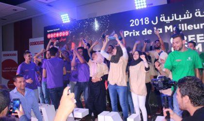 Remise des prix de la 7e édition de la Compétition annuelle des jeunes entrepreneurs : Ooredoo sponsor exclusif de la cérémonie