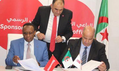 Partenaire indéfectible du football algérien : Ooredoo devient le sponsor officiel de l'ESS