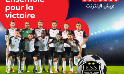 Ooredoo encourage et souhaite la qualification à l'Entente de Sétif