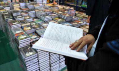 23e SILA : les Editions Koukou dénoncent une tentative de censure