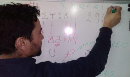 Scandale : un livre pour enfants classe tamazight comme langue étrangère