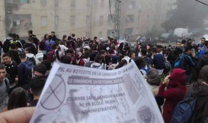 Conséquence des propos racistes de Naïma Salhi: la Kabylie boycotte l'arabe