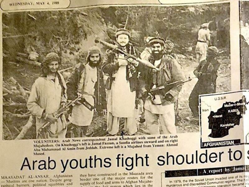 khashoggi-afghanistan
