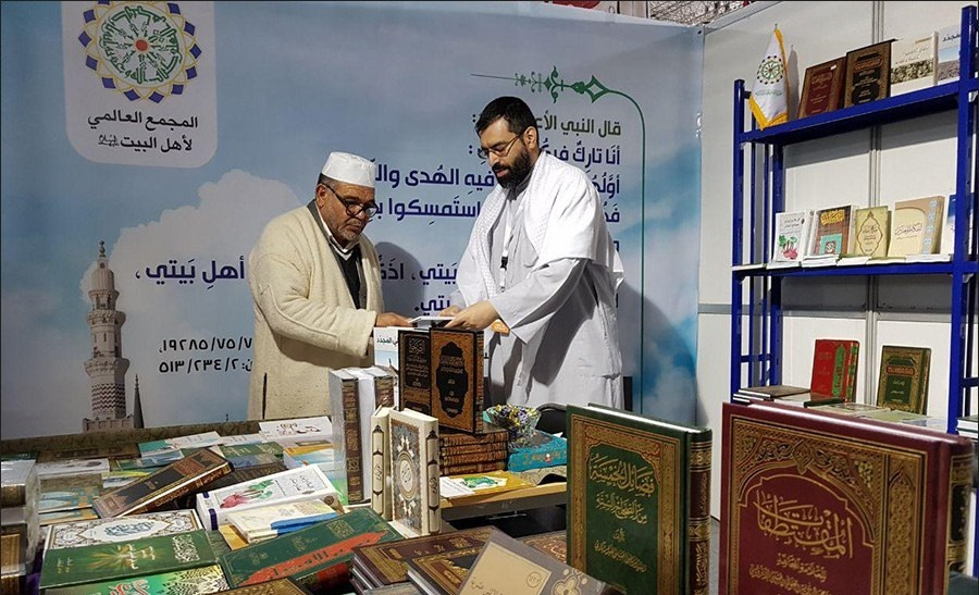 Ahl al-Bayt