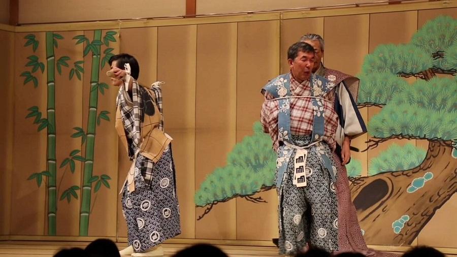 théâtre, Kyogen tradition