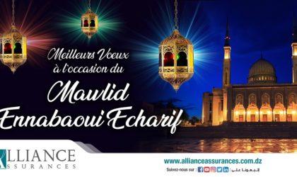 Fwd: Alliance Assurances souhaite une bonne fête du Mawlid Ennabaoui aux Algériens