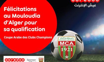 Ooredoo félicite le Mouloudia d'Alger suite à sa qualification aux quarts de finale