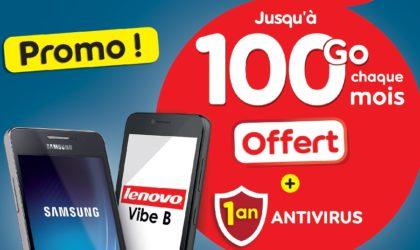 Ooredoo lance sa promotion  «pack smartphone» pour ses clients Entreprises