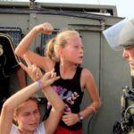 tamimi Cisjordanie