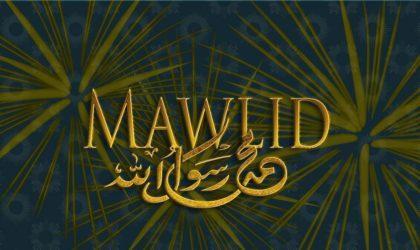 Mawlid Ennabaoui mardi prochain