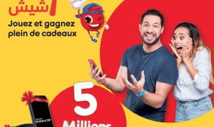 Ooredoo remporte le prix «Gold Stevie Award» pour son application «Haya ! Chiche»