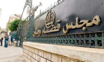 Oran : quatre condamnations à 12 ans de prison et une autre à la perpétuité pour trafic de cannabis