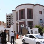 ministère libyen