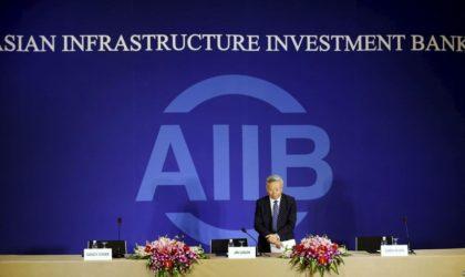 L'Algérie rejoint la Banque asiatique d'investissement pour les infrastructures