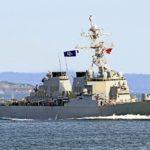 USS Marine