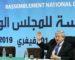 Ouyahia: «Le 5emandat est une équation difficile pour l'opposition»